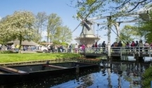 La Hollande, Pays des Tulipes (AAV) 4 Ancres