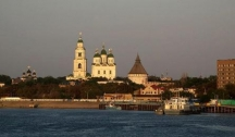 Moscou / Astrakhan 4* Excursions avec Guide Francophone Inclus