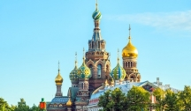 Joyaux de Russie (Moscou-St-Pétersbourg) Vols Inclus