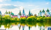 Volga Éternelle de Moscou à Saint-Pétersbourg (12V) 5 Ancres