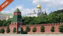 Au Fil des Fleuves de Russie (11S) St Pétersbourg-Moscou