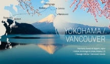 Grand Voyage de Tokyo à Vancouver