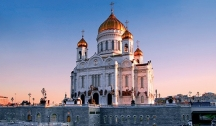 La Voie des Tsars (Moscou-St-Pétersbourg) Vols Inclus