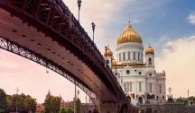 Au Fil de la Volga (Paris/Moscou-Rostov sur le Don/Paris) Vols Inclus
